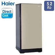 HAIER ตู้เย็น 1ประตู ขนาด 5.2 คิว รุ่น HR-DMBX15 CG