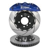 D1 Spec 大六 活塞 鍛造 卡鉗 競技版 (RS) 加大碟盤+改裝金屬煞車油管+煞車油