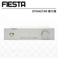 【FIESTA】DYNASTAR 擴大機