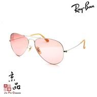 【RAYBAN】RB3025 9065/V7 58mm 銀框 淺粉色EVO片 雷朋太陽眼鏡 直營公司貨 JPG 京品眼鏡