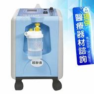 組合販售 十全 小海豚氧氣製造機 8公升 加 血氧飽和監測器 二級