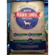 【皮特寵物】[40磅]18公斤BABY DOG 統一 寶貝狗《全犬種》營養乾糧