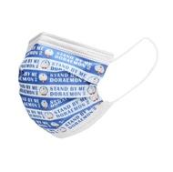 【現貨】哆啦A夢Stand by me款 雙鋼印 成人 醫療口罩 10入/盒 (台灣製 CNS14774)  光點藥局