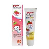 貝親 PIGEON 兒童牙膏45g-草莓口味(1~6歲適用)P78064★衛立兒生活館★