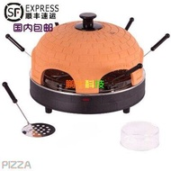 Trebs pizza oven clay italian pizza oven electric pizza oven oven baked pizza for 6 persons smoke-free