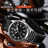Addies/Aidis Pilot Men's Automatic Mechanical Watch Waterproof Luminous Fine Steel Sapphire Classic Fashion Watch