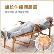 🔥XD.Store Chair Bamboo Recliner Bamboo Rocking Chair Foldable Chair Home Nap Cool Chair Leisure for the Elderly Leisure