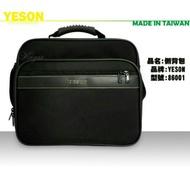 Yeson永生黑色肩背手提側背雙層兩用公事包/電腦包/可放A4 86001 加賀皮件