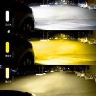 ┇三色哈弗H6LED大燈哈佛H2運動版H5近光燈遠光超亮coupe汽車燈泡H1