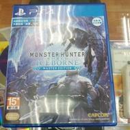 【布客曼】PS4 魔物獵人 世界 冰原 MONSTER HUNTER WORLD ICEBORNE 中文版