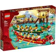 樂高積木 LEGO《 LT80103 》Chinese Festivals 亞洲限定版 - 龍舟賽
