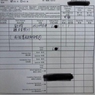 全新 廠商配送 輝葉 HY-5099原力臀感按摩椅 任達華推薦 促銷優惠價 母親節檔期 父親節檔期尚未確定價格