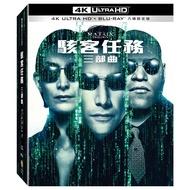 合友唱片 駭客任務 三部曲 4K UHD 九碟限定版 UHD+BD+Bonus 9-Disc
