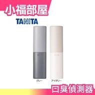 🔥現貨🔥日本 TANITA 最新款 EB-100 口臭檢測器 偵測器 (HC-212S 更新款)口臭偵查【小福部屋】