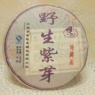 普洱茶野生紫芽(生茶)