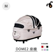 AirBuggy for Dog 寵物座艙DOME2/M size(預購)