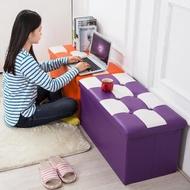沙發凳子長方形收納箱可坐儲物箱多功能折疊收納凳成人皮革換鞋凳