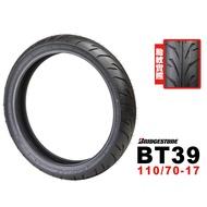 BT39H 110/70-17 BRIDGESTONE 普利司通輪胎 BT39H 110/70-17