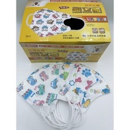 D&M 淨新 兒童3D醫療口罩50片/兒童口罩 孩童口罩 幼童 幼幼 幼童口罩(279元)