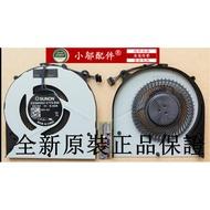 Pen Fan Book For Hp Elitebook 840 G 3 755 G 3 Fan Notebook Cooling Fan