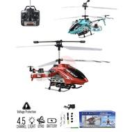 「芃芃玩具」瑪琍歐 遙控直升機 M9031四通遙控直升機 貨號09031