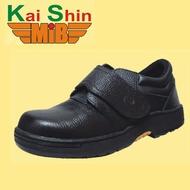 [現貨] KS MIB 凱欣 Kai Shin 鋼頭安全鞋 寬楦 固特異 鋼頭鞋 勞保鞋 PLU555
