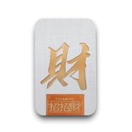 美心佳品-招招財糖酥禮盒(116g)
