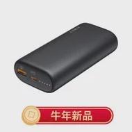 AUKEY Sprint Go Mini (PB-Y36) 10000mAh PD快充 行動電源|QC PD 雙位一體