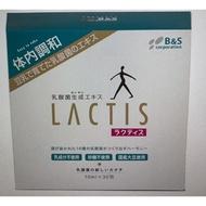 LACTIS 樂蒂斯 乳酸菌大豆發效萃取液 (日本原裝)現貨