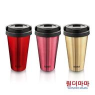 【韓國WonderMama】316不鏽鋼手提咖啡保溫保冷杯三色任選(玫瑰金/香檳金/酒紅色)