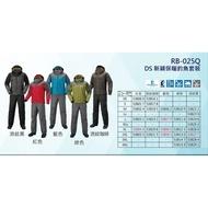 [新竹民揚][ Shimano 釣魚衣 ]  RB-025Q 釣魚套裝  釣魚衫 釣魚服