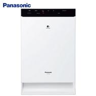 【感恩有禮賞】Panasonic 國際 F-VXP70W 空氣清淨機 ECONAVI 搭載nanoe技術
