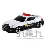 TOMICA 多美小汽車 日產Fairlady TM061A4