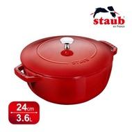 法國 Staub 燉煮 鑄鐵鍋 黑珐瑯鍋 24cm 紅色