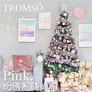 聖誕節限定商品!!!【TROMSO】北歐絕美180cm聖誕樹6呎/6尺(聖誕樹含滿樹豪華掛飾+贈送燈串)