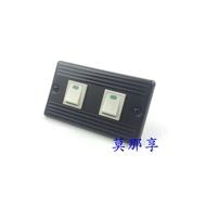[ 莫那享 ] 工業風 白鐵 黑底黑條 螢光雙開 (牙白色) C-157