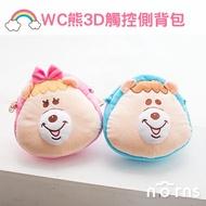 Norns 正版WC熊3D造型觸控側背包 - Norns wc熊 kumatan kuma糖 若槻千夏 吊飾 娃娃
