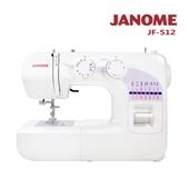《日本車樂美JANOME》機械式縫紉機JF-512(JF-512)