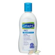 【現貨秒出】Cetaphil AD異膚敏修護潔膚乳296ml (百奧田 天然保養)