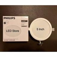 Philips Eridani 7.5 Watt 7.5w 7.5w Led Downlight Lamp 7.5w (5926)
