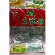 天府豆酥粉600g(整箱25包贈2包)#宅配免運費#
