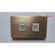 [ 莫那享 ] 工業風 鋁製 金色拉絲 無螢光 雙開 (牙白色) G-026