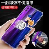榮耀8X max 手機套 新款 彈簧 指環 透明 手機殼 華為 榮耀8x Max 車載 支架 創意 防摔 8x 保護套