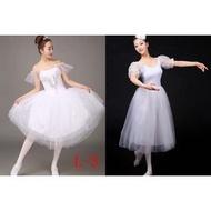芭蕾舞裙成人比賽演出服長款女芭蕾蓬蓬 天鵝湖芭蕾舞表演服/C