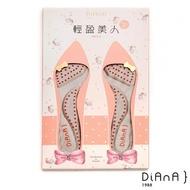 【DIANA】漫步雲端超厚切輕盈美人鞋墊3代(透氣輕盈)