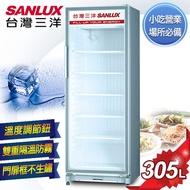 【SANLUX台灣三洋】305公升直立式冷藏櫃/SRM-305
