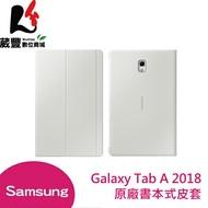 SAMSUNG Galaxy Tab A 2018 (T590/T595) 10.5吋 原廠書本式皮套