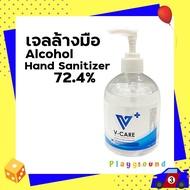 [ ของเล่นเด็ก Gift Kids ] เจลล้างมือ เจลแอลกอฮอล์ V-Care Gel Hand Sanitizer Alcohol 500ml 72.4% ..ของเล่น ถูก ตัวต่อ โมเดล..