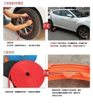 【車王小舖】納智捷 S5 U6 M7 U7  輪框裝飾條、輪圈保護條、輪胎防撞條、鋁框保護飾條、鋁圈飾條