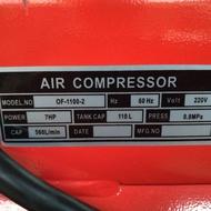 無油式空壓機 二手 汽車美容用 風霸